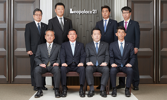 Introduction of Leopalace21 Board of Directors