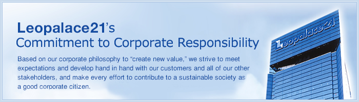 Based on our corporate philosophy to create new value, we strive to meet expectations and develop hand in hand with our customers and all of our other stakeholders, and make every effort to contribute to a sustainable society as a good corporate citizen.